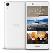 Смартфон HTC Desire 728G Dual Sim White Luxury